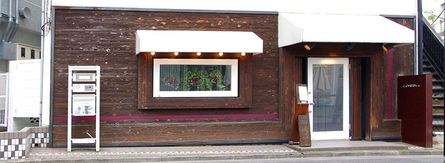 東京で40代からの美容室yippee落ち着いた外観