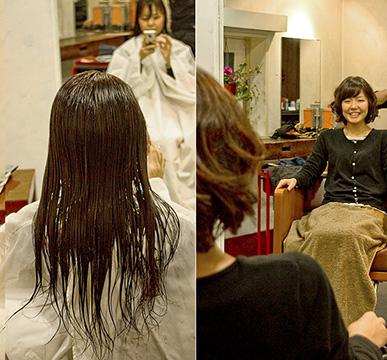 結婚式が終わってばっさり髪を切る