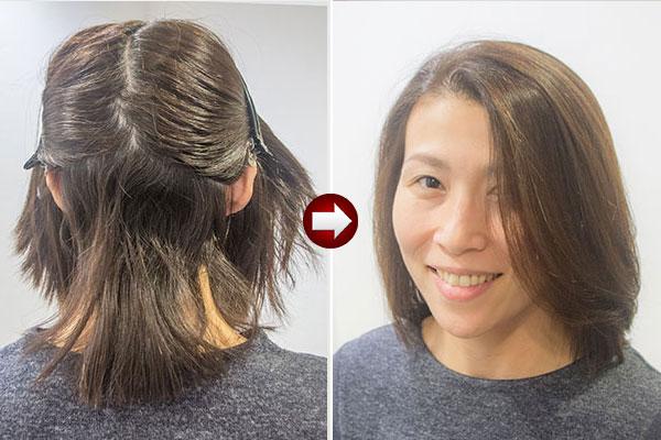 髪が流せる縮毛矯正