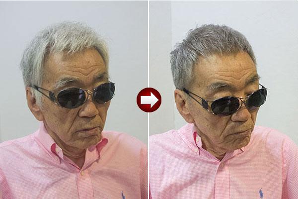 60代男性グレイヘアカラー明るい白髪染めメンズ