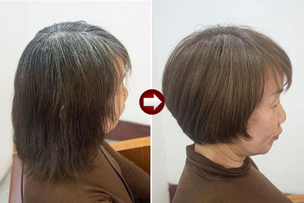 グレイヘアをやめて明るい白髪染めビフォーアフター