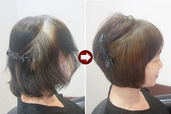 「白髪染めをやめる」時の第一段階