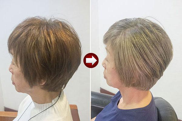 白髪染めの頻度を減らす白髪染め