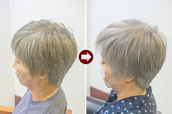 めんどくさい白髪染めの頻度を空ける染め方