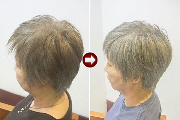 面倒な白髪染めの頻度を抑える染め方